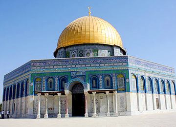 Top Ten Travel Trends - Israel