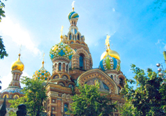 Moscow Russia travel information